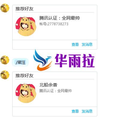 QQ图片20210722153820.png