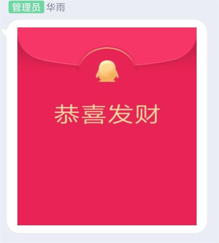 QQ红包跳转卡片-xml代码