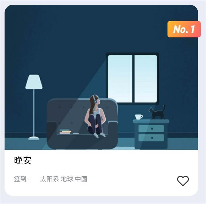 最新QQ全屏消息卡片方法(例:QQ群签到全屏卡片)