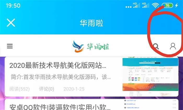 2020最新隐藏QQ右上方 微信举报按钮,防止举报方法