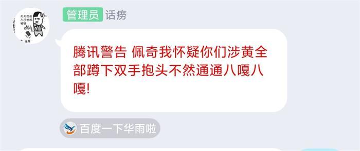 QQ炸群 艾特全体成员卡片-防撤回美化版