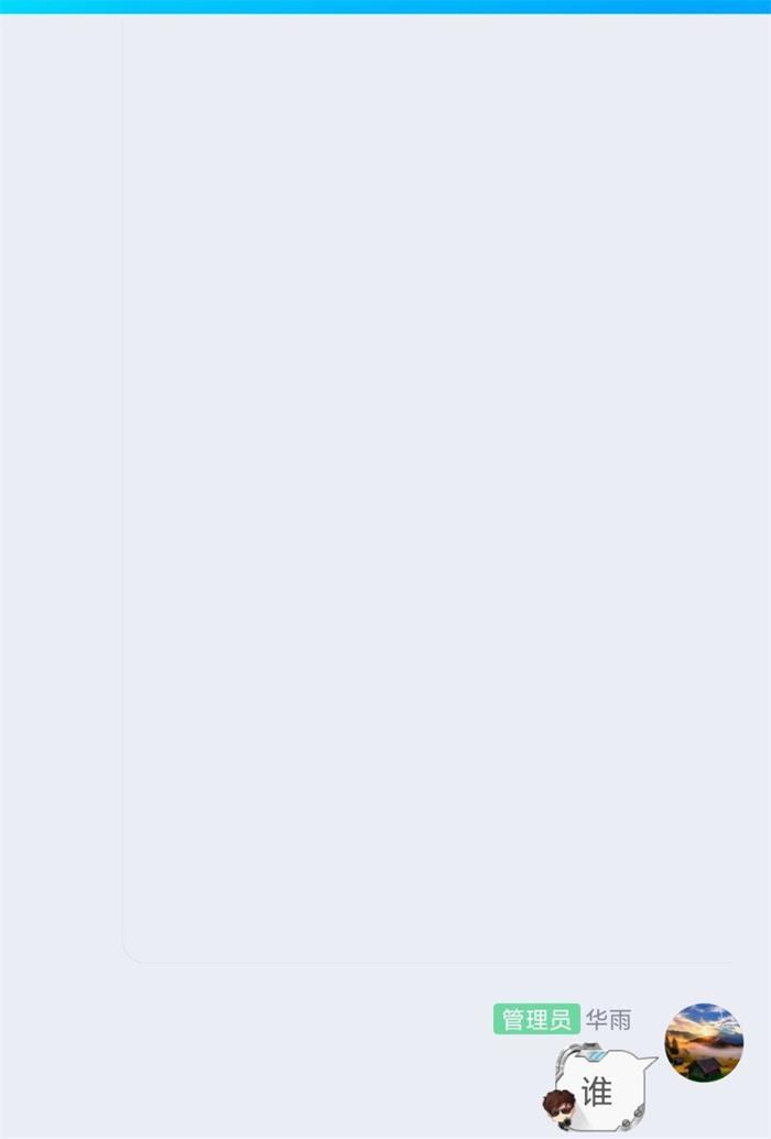 最强空白清屏刷屏卡片防撤回(疑似卡屏)