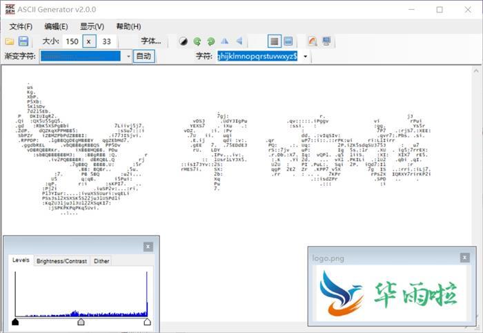 将照片变成字母符号组成的文字软件