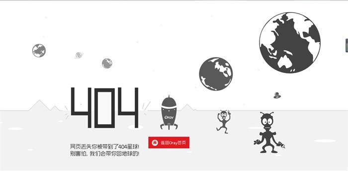 6月份最新的404首页网站源码