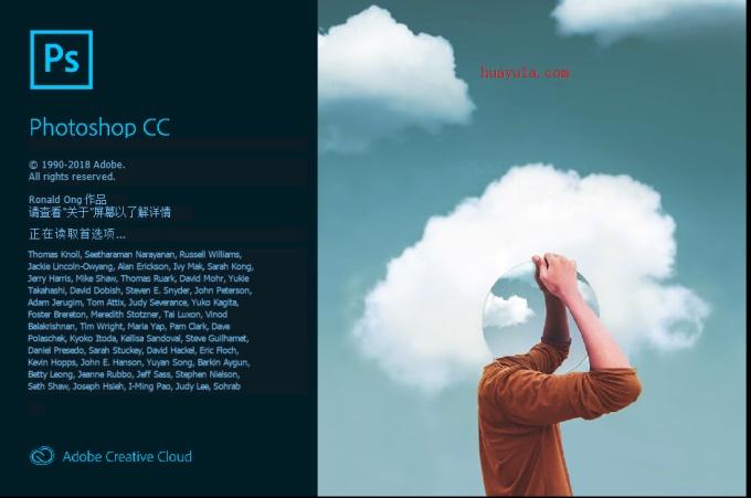 Adobe Photoshop CC 2019 破解补丁