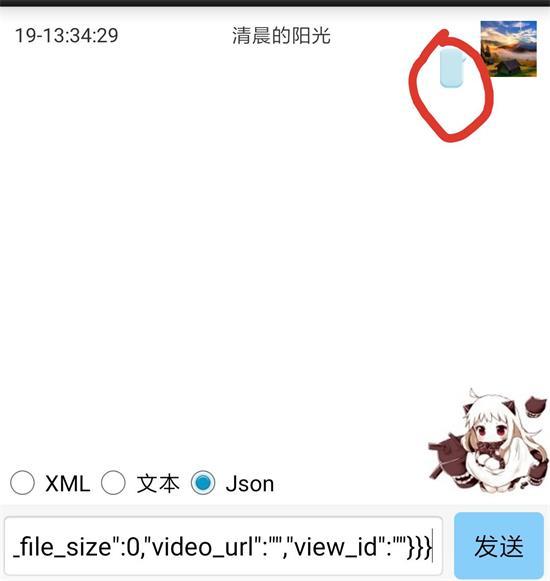 QQ图片跳转-QQXML-QQJSON卡片生成器分享